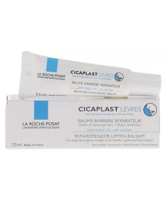 La Roche-Posay Cicaplast Levres Baume Reparateur 7.5 ml