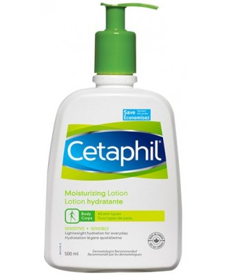 CETAPHIL MOISTURIZING LOTION 200 ML